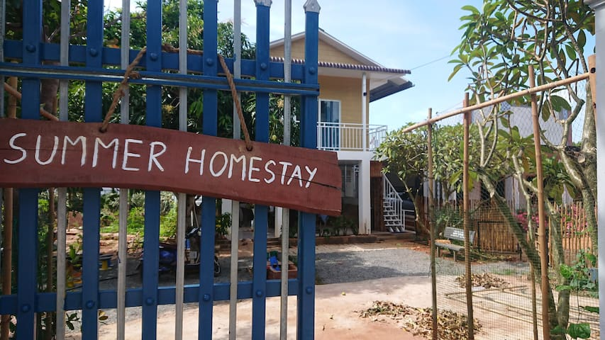 Homestay Summer Stations Ho Coc Beach Vung Tau