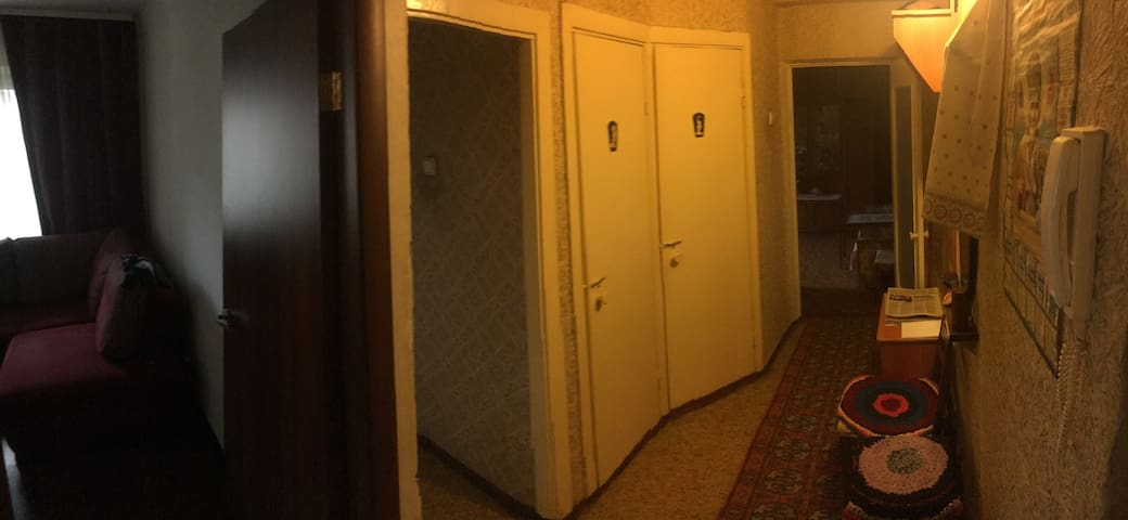 Appartments for Fans of CLF in Kiev