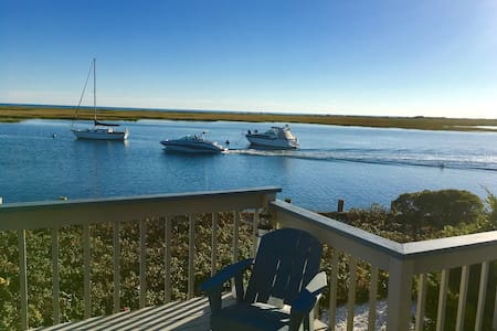 Cape Cod Waterfront Suite - Dennis