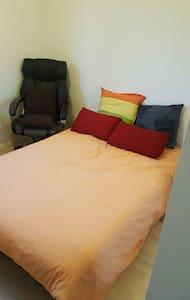 Chambre avec lit double - Carbonne - Ev