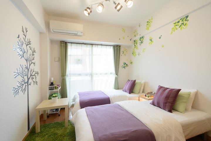 H#2 Namba 7min ,10min to Doutonbori - Ōsaka-shi, Naniwa-ku - Apartment