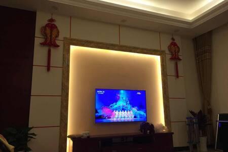 高速出口,三房两厅两卫,邻近景点,超市 - Changsha