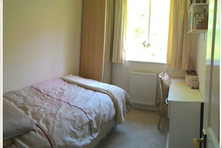 Small single room - Chipping Norton