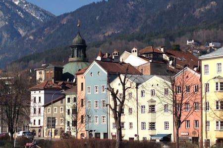 Altstadt Lage mit Bergblick - 因斯布魯克 - 公寓