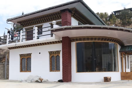 The Genekha Home