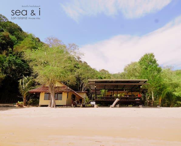 Sea and I Lon Island Private Villa