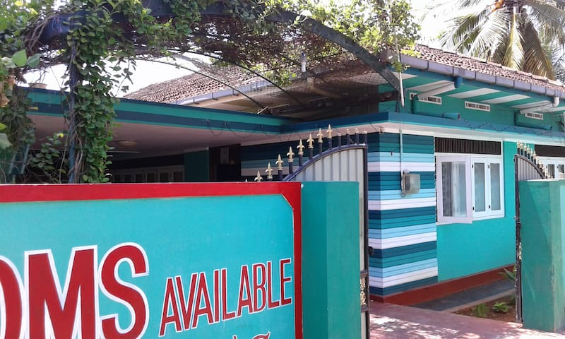 Green Inn 1 double + 1 single no AC room - Jaffna