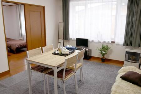 Big/Hakodate/Goryokaku/Cozy/Clean/Free parking/101 - 函館市 - Apartamento