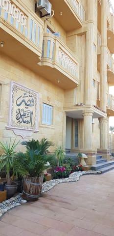 Qasr El Salam Siwa