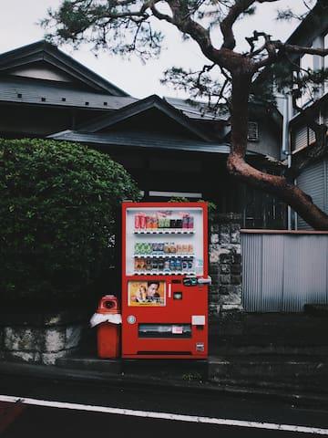 vdmc - Shibuya - Casa
