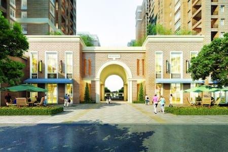 套间中的小房,街道口商圈,Metro 2, convenient and new - Wuhan Shi - Apartment
