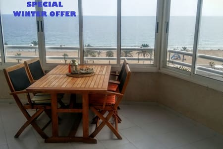 COSY FLAT CLOSE TO SEA, GREAT  VIEWS WIFI - Urbanova