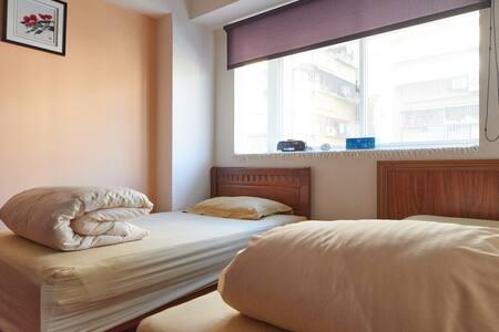 Real Taipei 溫暖舒適的家 - Wanhua District - Apartamento