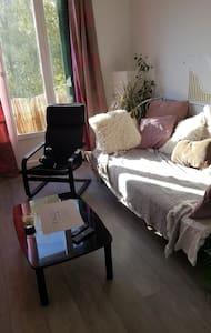 Un jolie cocon de deux pieces - Grenoble - Apartamento