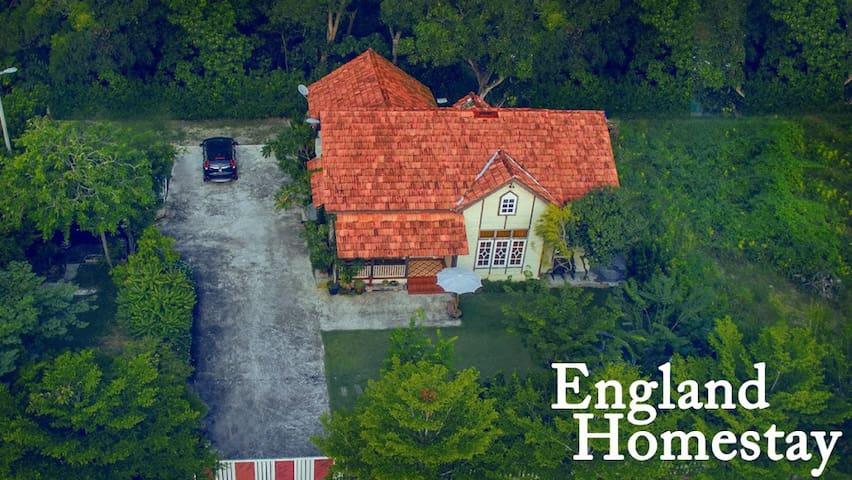 England Homestay - Nibong Tebal - Casa