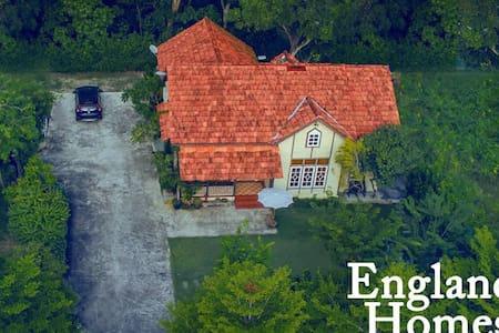 HomeStay England - Ház