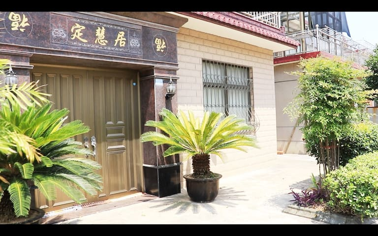 WELCOME TO DING HUI JU——The House of Artist