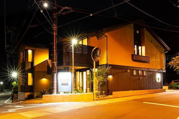 NewBldg☆8 min to Hakone Yumoto Sta♪6ppl.Free wifi