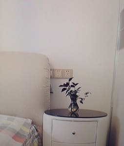 Affordable two bedroom - Dom