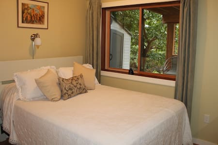 Hazelnut B&B - (new listing October 21) - Nelson