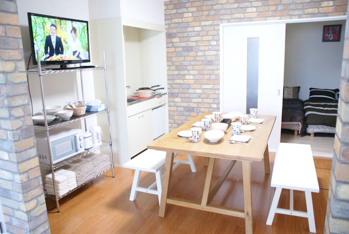 No Aditional Fee★Near Osaka Sta-4Beds up to 8ppl - Kita-ku, Ōsaka-shi - Huoneisto
