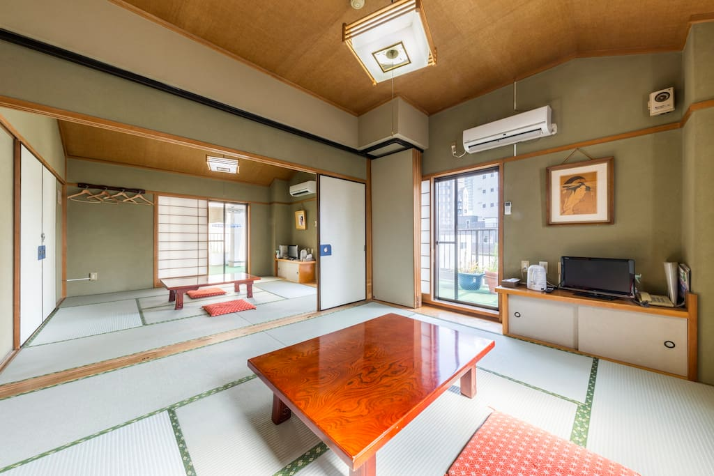 Welcome to our Ryokan!