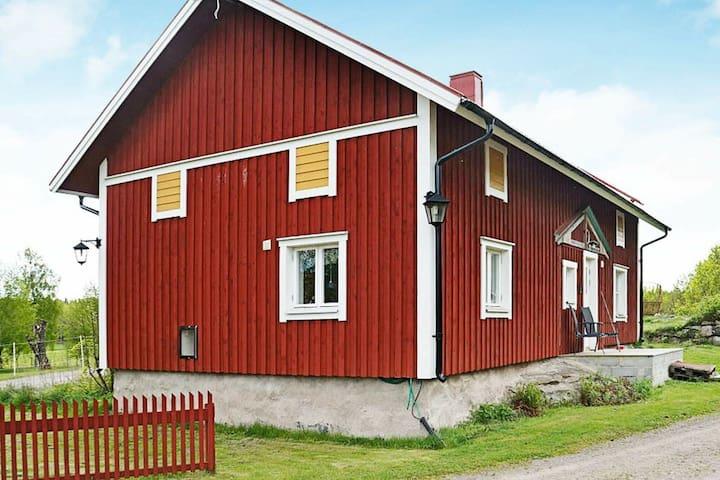 4 person holiday home in VALDEMARSVIK