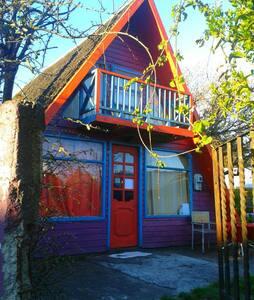 1.- Mejor ubicación Pucón cama matrimonial - Pucón - Multipropietat (timeshare)
