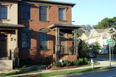 Great townhouse near Downtown - Atlanta - House