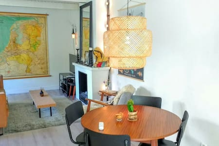 Charming house near Amsterdam&beach - Bloemendaal