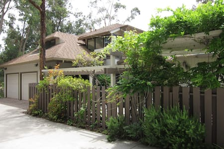 Beautiful, large apartment with views and hot tub - El Sobrante
