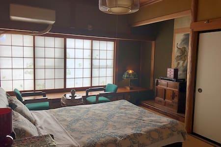 Shanti House Sakaiminato Nr station and Healing