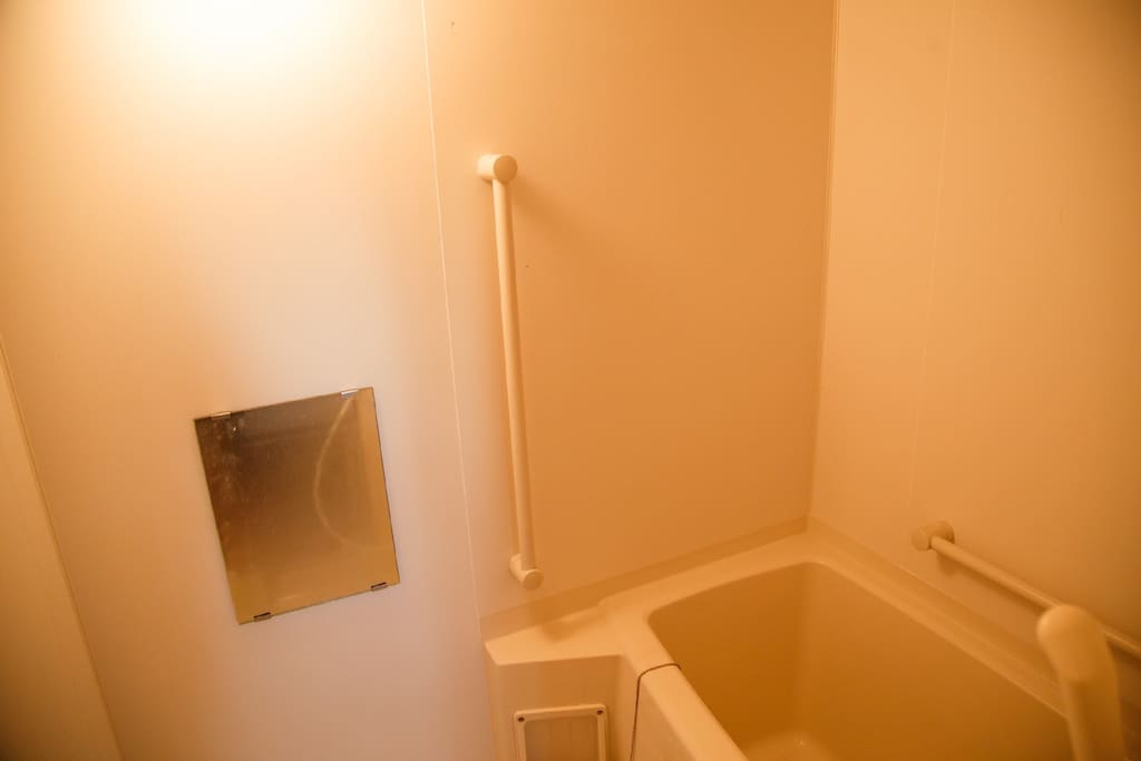 Bathroom,there are a shower and a bathtub.