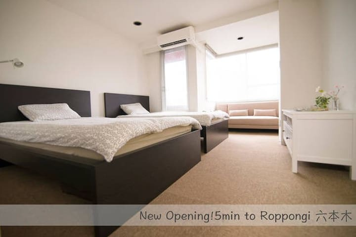5min to Roppongi/2 apartments& 2 bathrooms. - Minato - Lägenhet