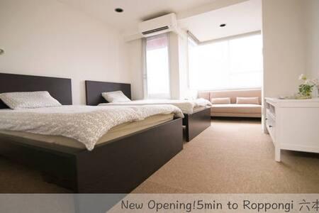 5min to Roppongi/2 apartments& 2 bathrooms. - Минато - Квартира