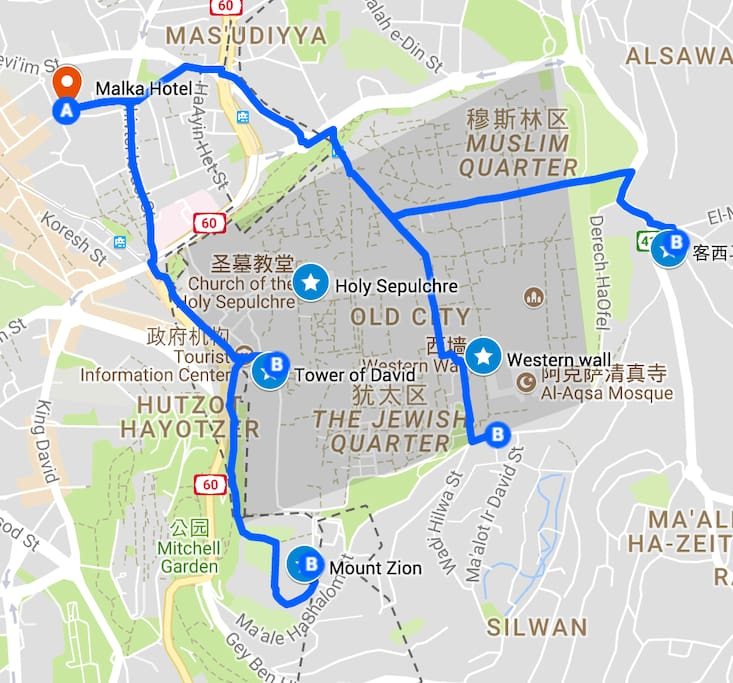 先上地图,旅游选地段最重要!耶路撒冷老城主要景点都在步行范围内,离我们最远的景点——西墙,也不过步行20分钟。Only 20minutes walk to the Western Wall ! (All other sites in the Old City are closer) So it's really convenient for travelers to explore Jerusalem.