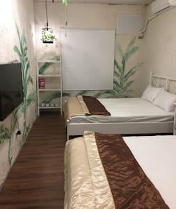 享受與大自然為伍的舒適住宿4人房