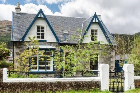 Howebank Holiday Home