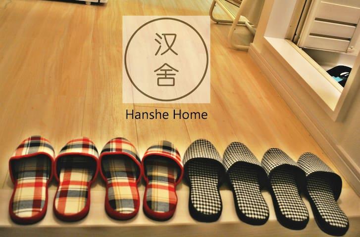 Urban Tokyo Home. 4 mins walk JR Kanda & Akihabara - Chiyoda - Byt