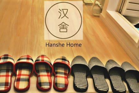 Urban Tokyo Home. 4 mins walk JR Kanda & Akihabara - Chiyoda - Apartment
