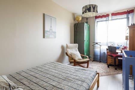 Très belle chambre  à  10 mn de Lyon - Oullins