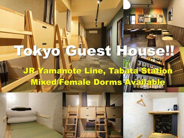 [Mixed Dorms]Tokyo Guest House Coupon Present #M1