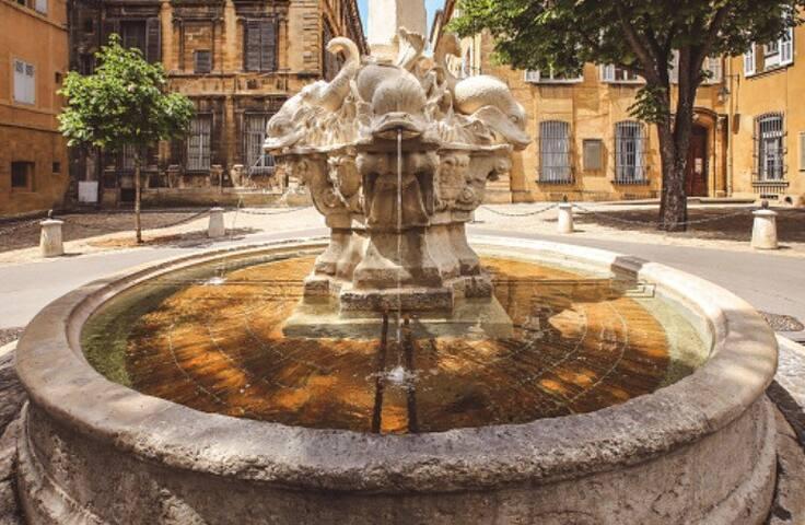 Aix-en-provence Mazarin center