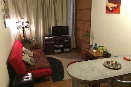 Departamento, excelente ubicación - Santiago - Apartment