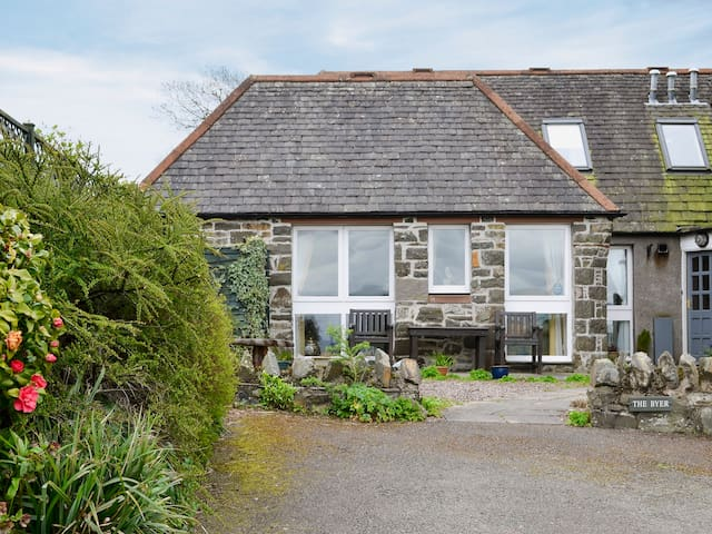 The Byre Cottage (UK5371)
