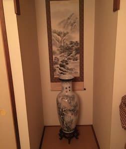 """JAPAN STYLE """"TATAMI'' - Kawajima-machi"""