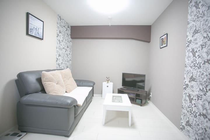 2LDK JR station, Spacious & full appliances apt - Edogawa-ku - Flat