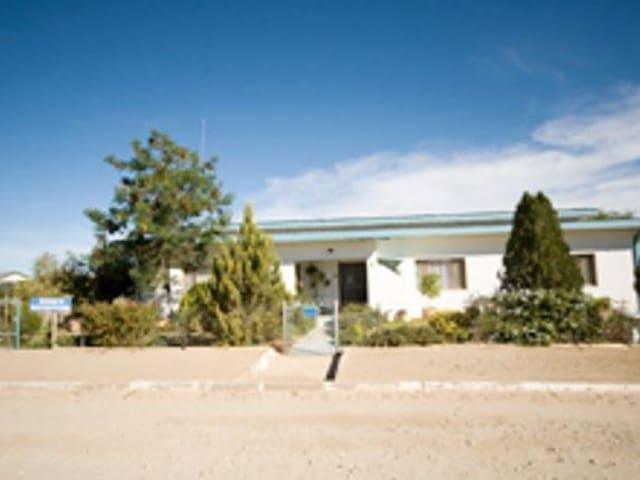 KARAS INN / Hoon's Accommodation