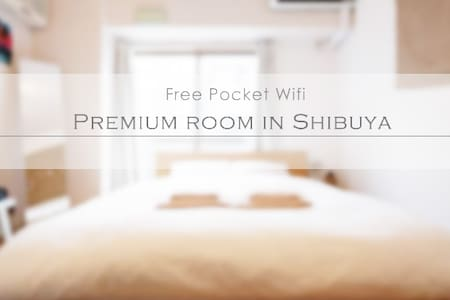 SHIBUYA BIG BED! pocket wi-fi! - Shibuya-ku - Квартира