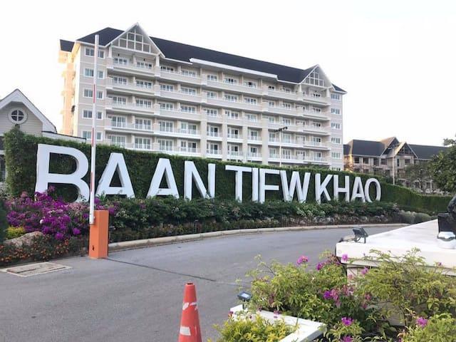 Baan Tiewkhao